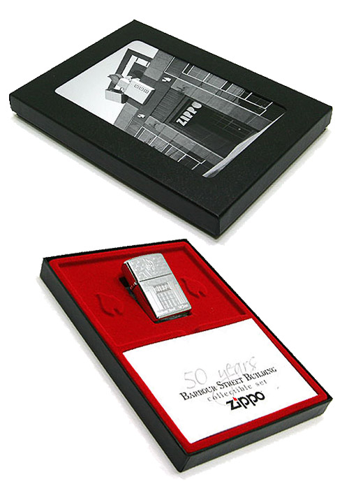 Zippo Barbour Street Building 50 Years Collectible Set